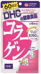 DHC Collagen 60days