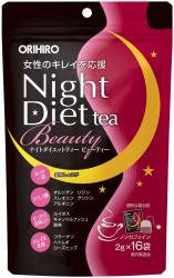 Orihiro Night Diet Tea Beauty ...