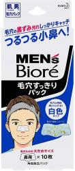 KAO Men's Biore Clean Pack Whi...