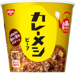 Nissin Curry Meshi Beef 107g