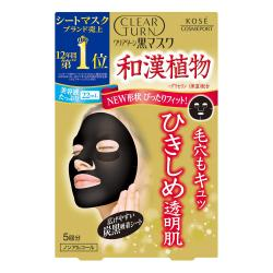 KOSE Clear Turn Pore Black Fac...