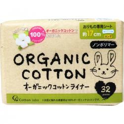Cotton Labo Organic Cotton Lin...