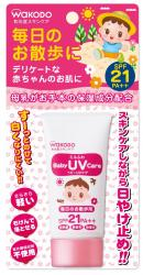 Wakodo Milfuwa Baby UV Care Fo...