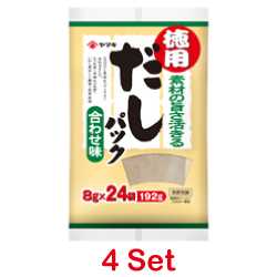 Yamaki Virtue Mixed Soup Stock...