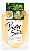 Utena Juicy Cleanse Body Salt ...