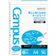 Kokuyo Campus Loose Leaf A4 41...
