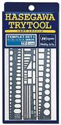 Hasegawa Try Tool Series Templ...